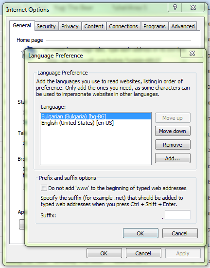internet explorer language and input settings 2