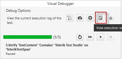 Visual Debugger View execution log